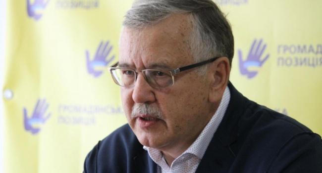 Гриценко повышает ставки: кандидат в президенты Украины пообещал вернуть Крым