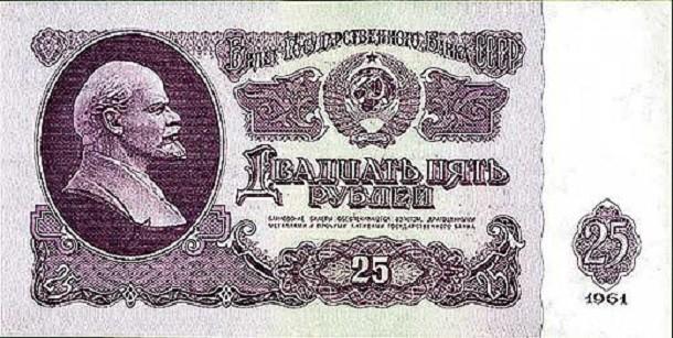 Самый знаменитый фальшивомонетчик СССР