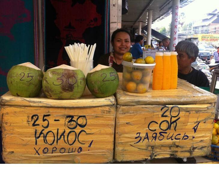 Отличный кокос, так и написано