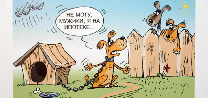 Что общего между поваром и врачом))