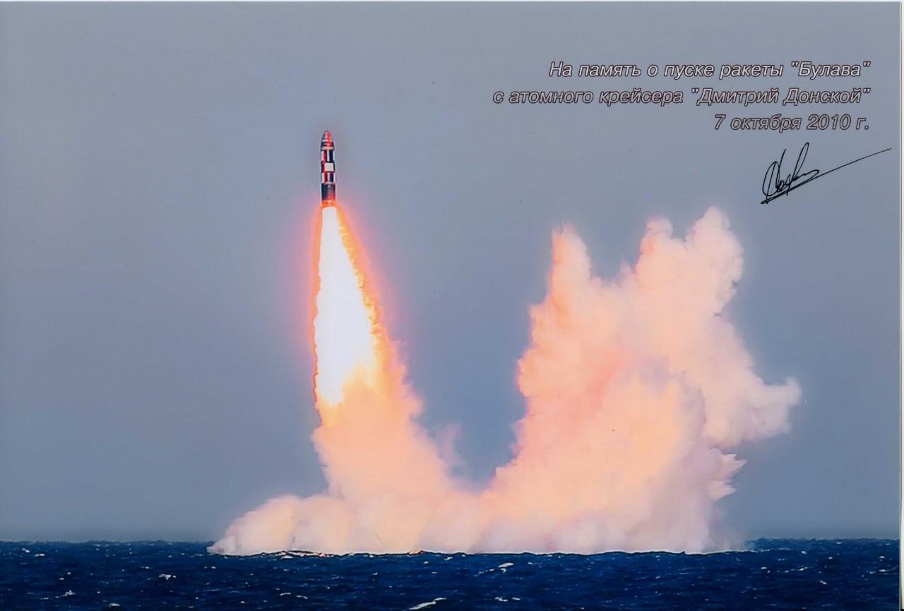 """Операция """"Бегемот-2"""". Залп баллистическими ракетами"""