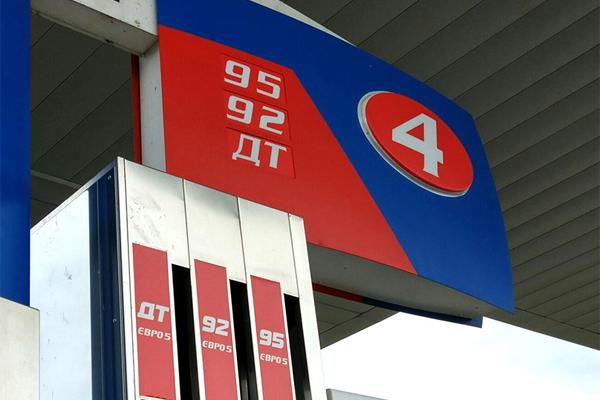 Почему российский бензин деш…