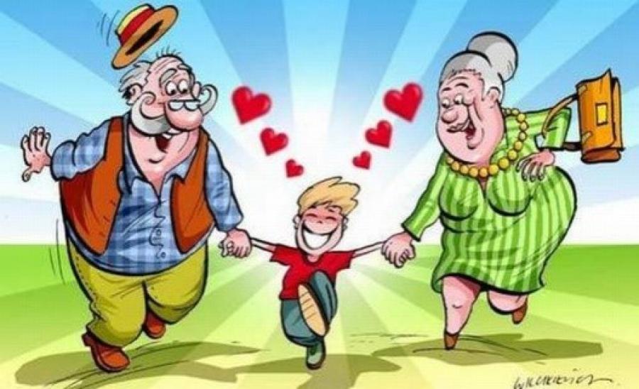 О старичках и старушках