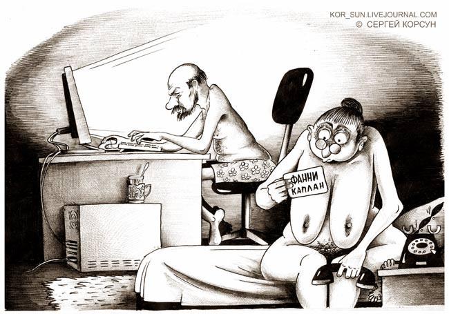 сайт карикатура ру
