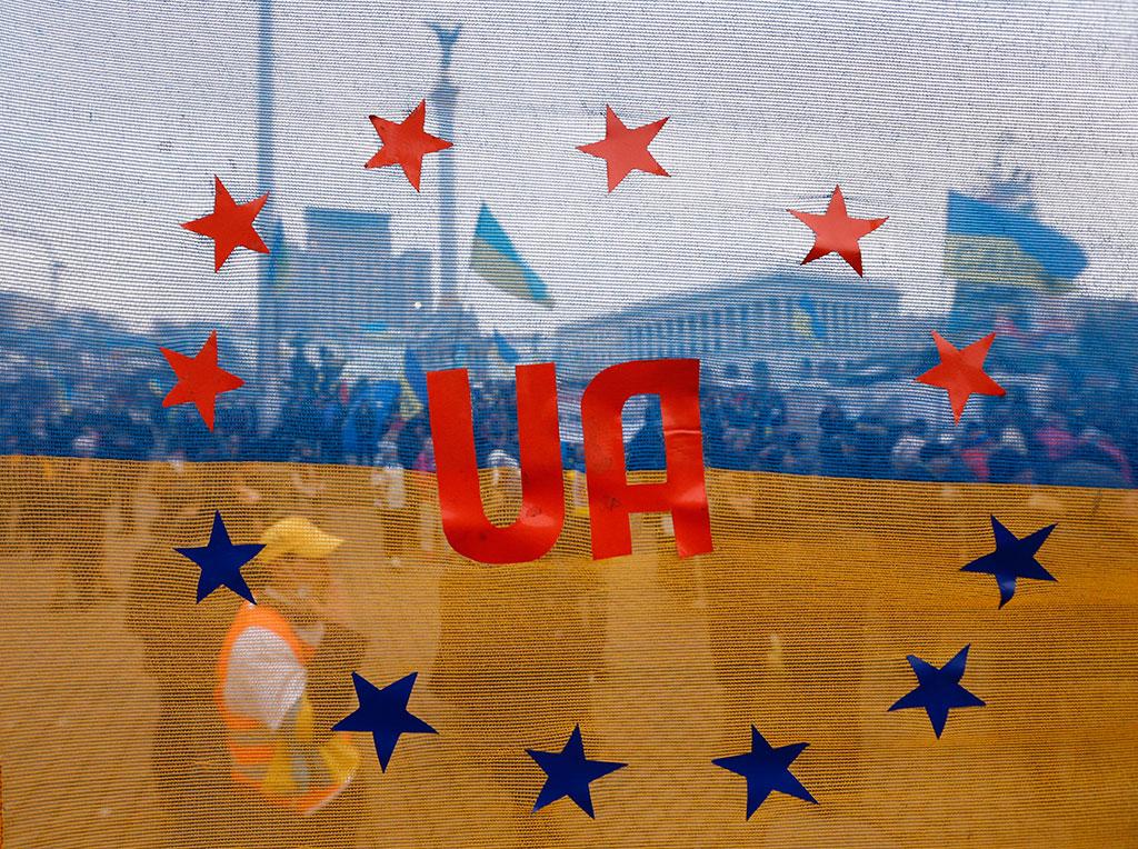 Еврокомиссия официально предложила Украине отмену визового режима