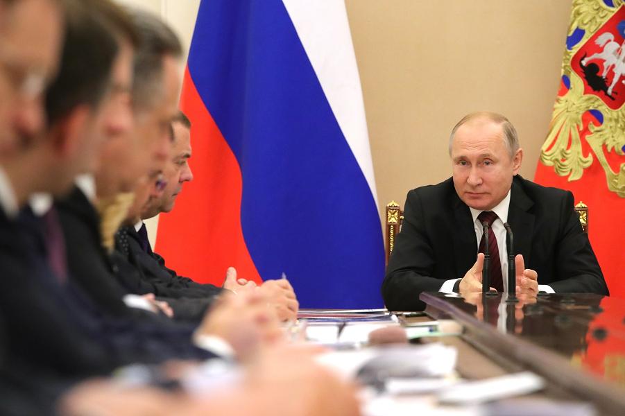 Россия в тупике? Политическа…