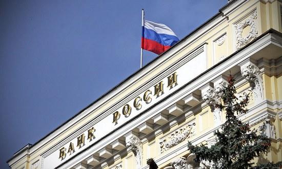 ЦБ «обналичил» четверть резервов России