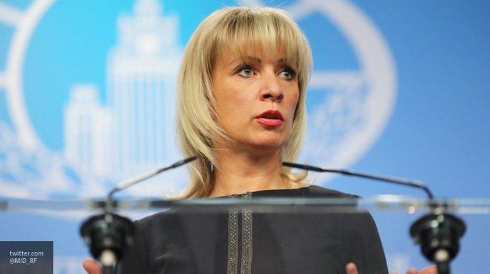 Захарова рассказала о попытк…