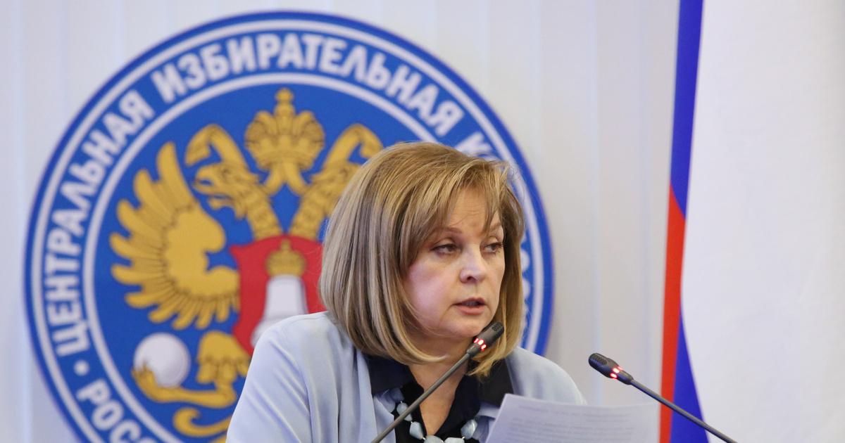 ЦИК РФ отменил выборы губернатора Приморья