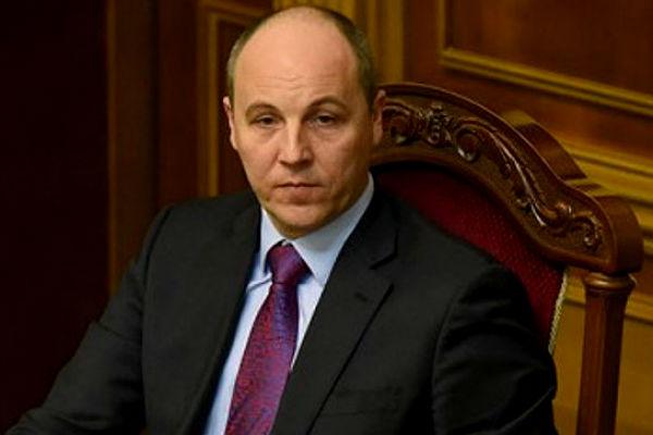 Спикер Рады Парубий придумал повод для вторжения России на Украину