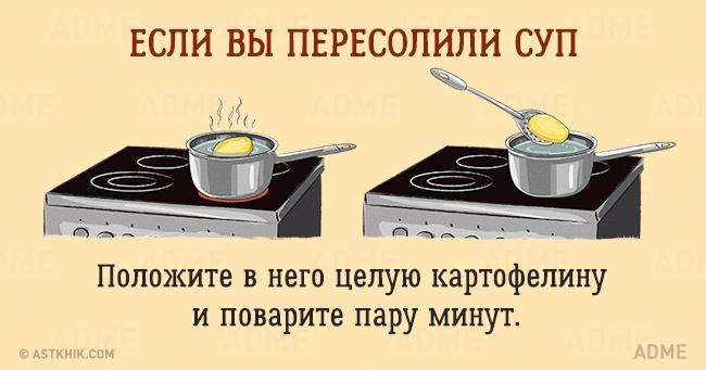 15 бесценных советов, которые облегчат жизнь на кухне