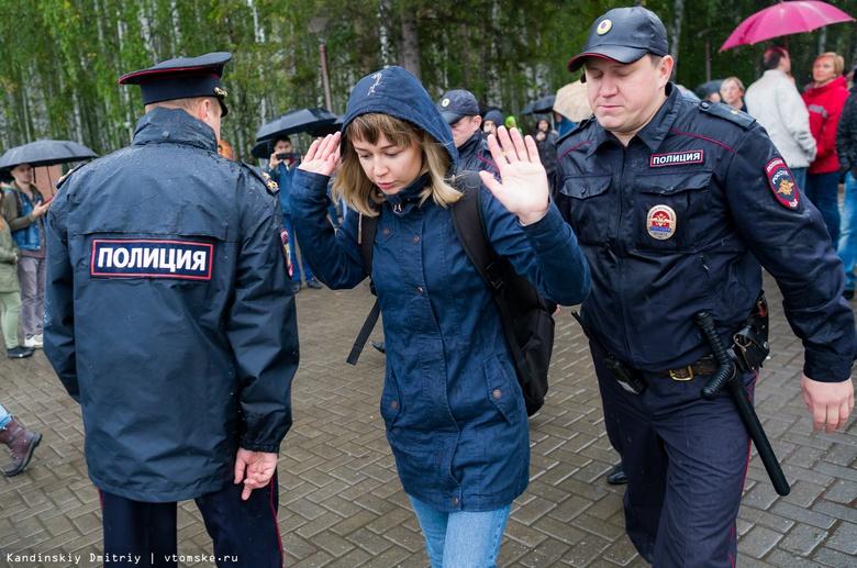 В Томске сторонники Навального порвали власть за пенсионеров
