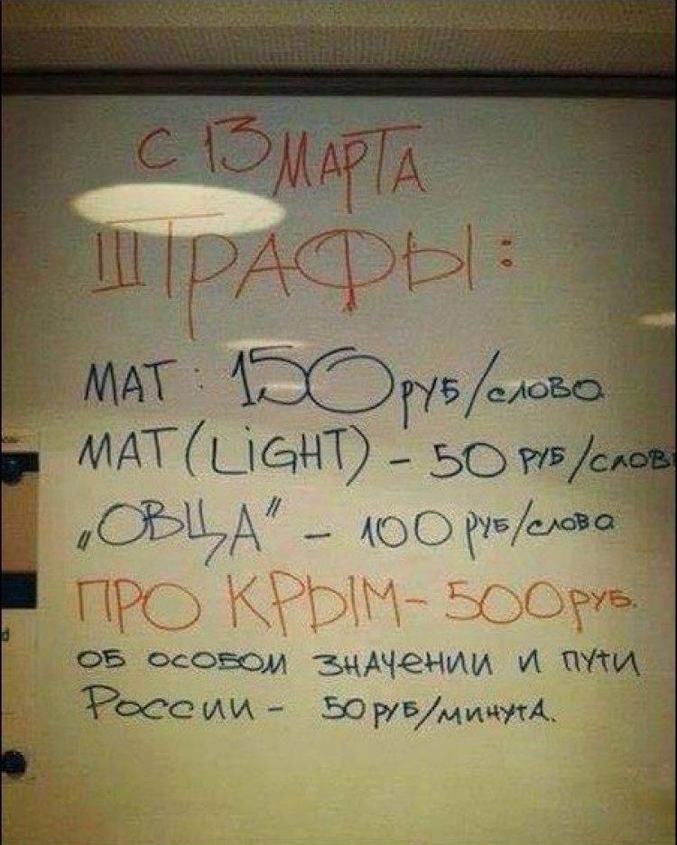 http://mtdata.ru/u22/photo7665/20992101763-0/original.jpg