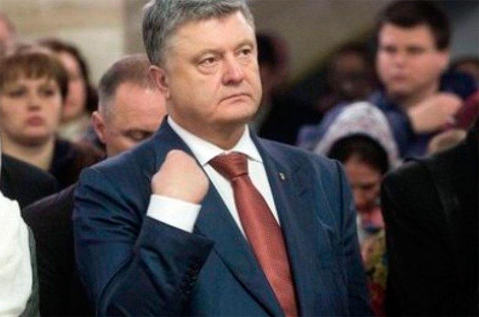 Проголосует ли Украина за святого Петра?