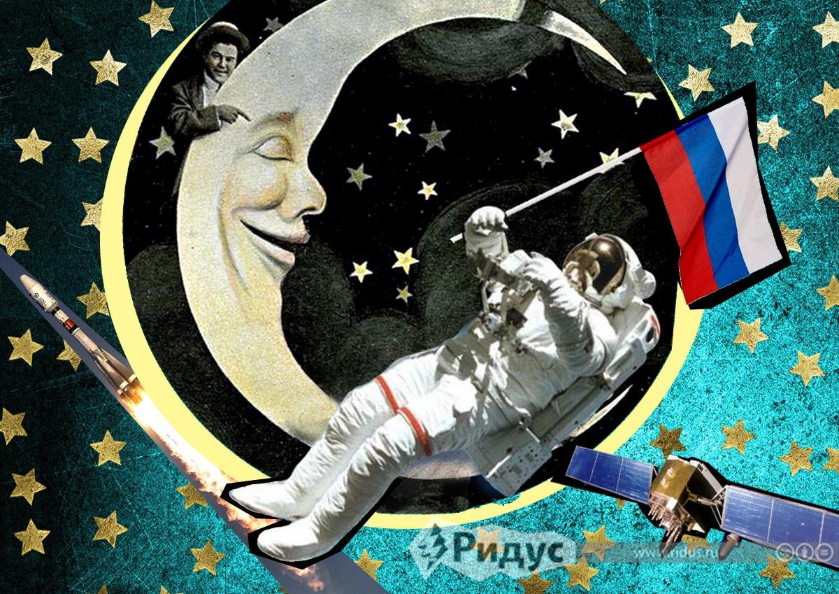 РАН предложила построить на Луне астрономические обсерватории