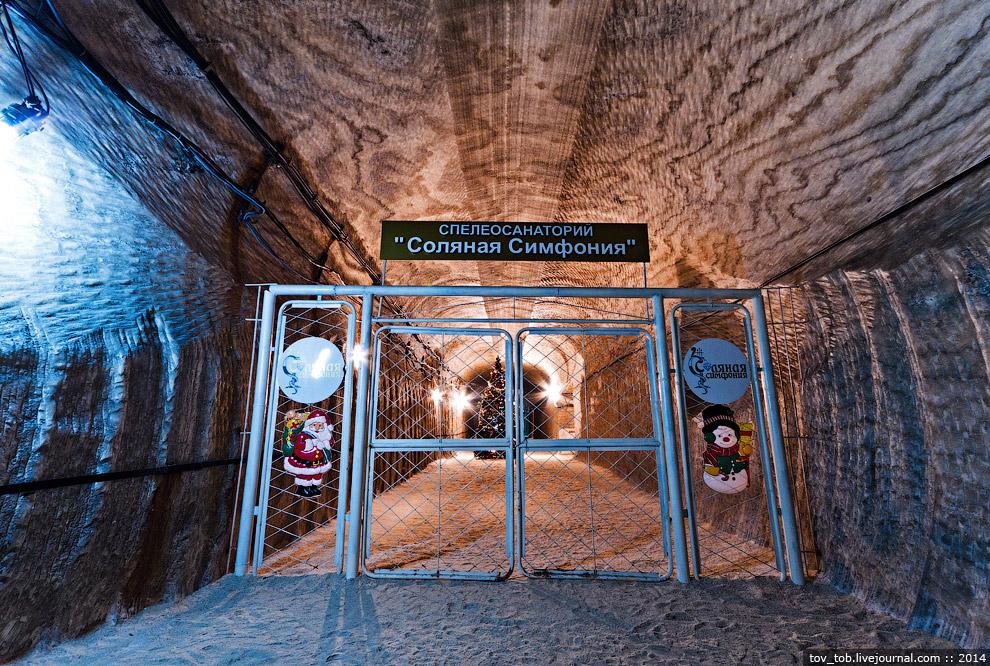 Экскурсия по подземному Соледару