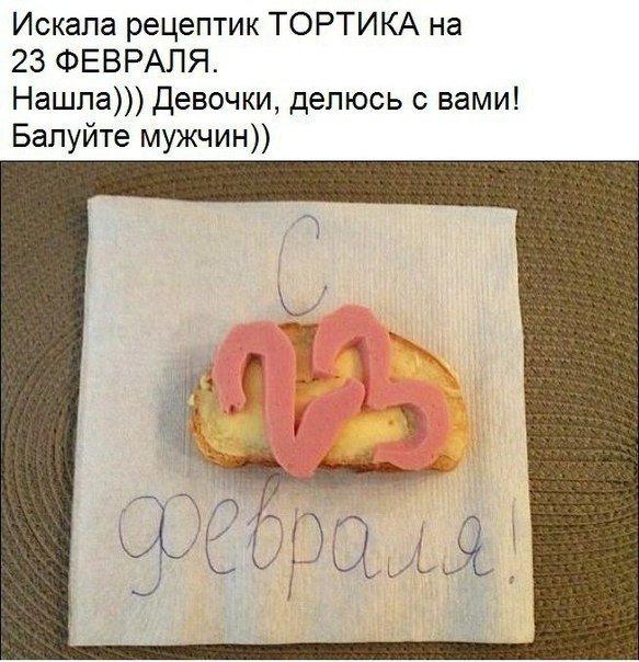 Рыдаем от смеха)