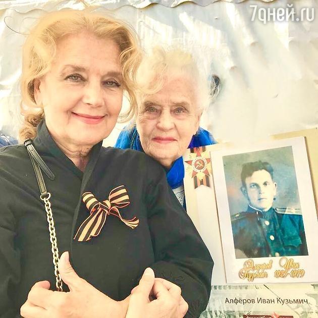 Ирина Алферова с мамой Ксенией Архиповной
