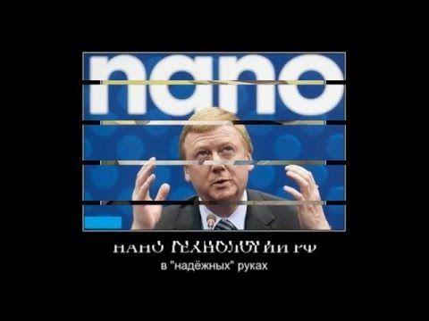 Последние новости из Сколково и других научных центров