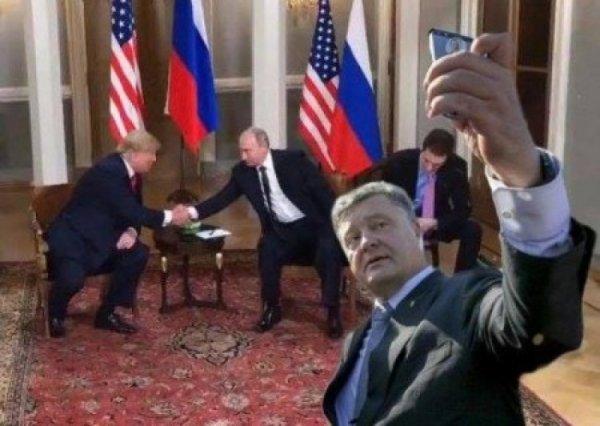 Украина: постхельсинкская реальность