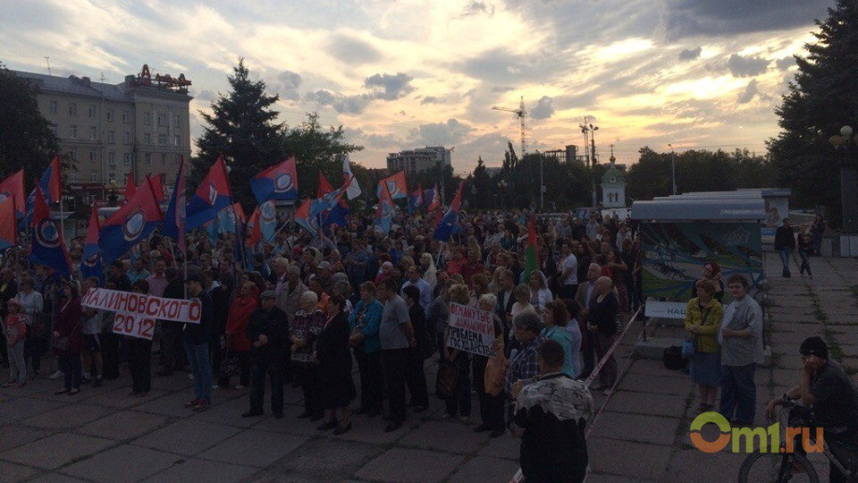 В Омске проходит митинг за д…