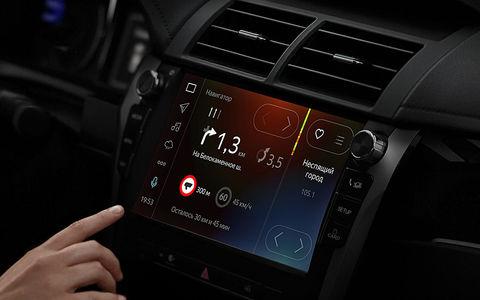 Nissan X-Trail и Qashqai получат встроенные сервисы Яндекса