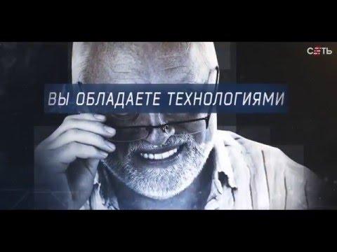 Против чего и кого восстал наш В Путин  ШОК! Грядут перемены! Передай другому эт