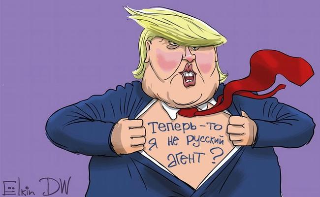 О пробирке Трампа