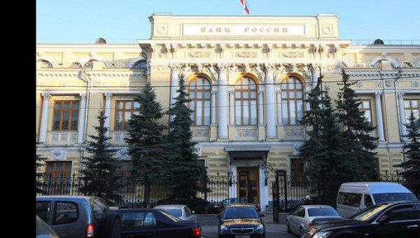 Дефолт 1998 года в России: причины, хронология, последствия. Справка