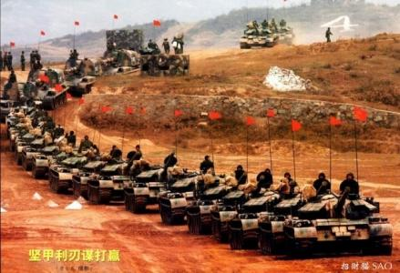 Вторжение Китая поставит Россию на колени?