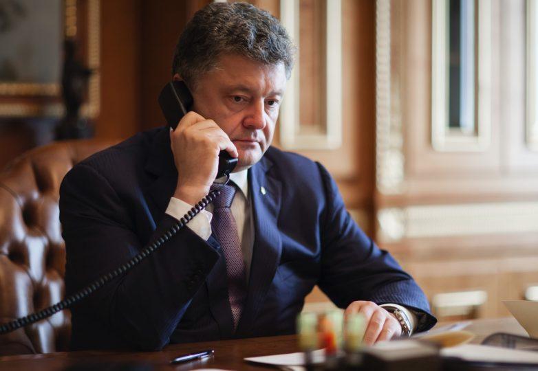 Порошенко рассказал о телефо…
