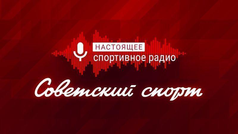 "Терри и ""Спартак"", Дзюба и с…"