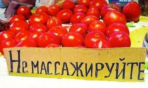 Одесса — особенный город. Об уникальном юморе