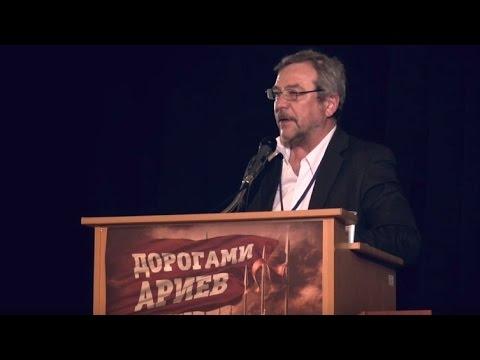 Металлургия древнего Заполярья. Сергей Гусев