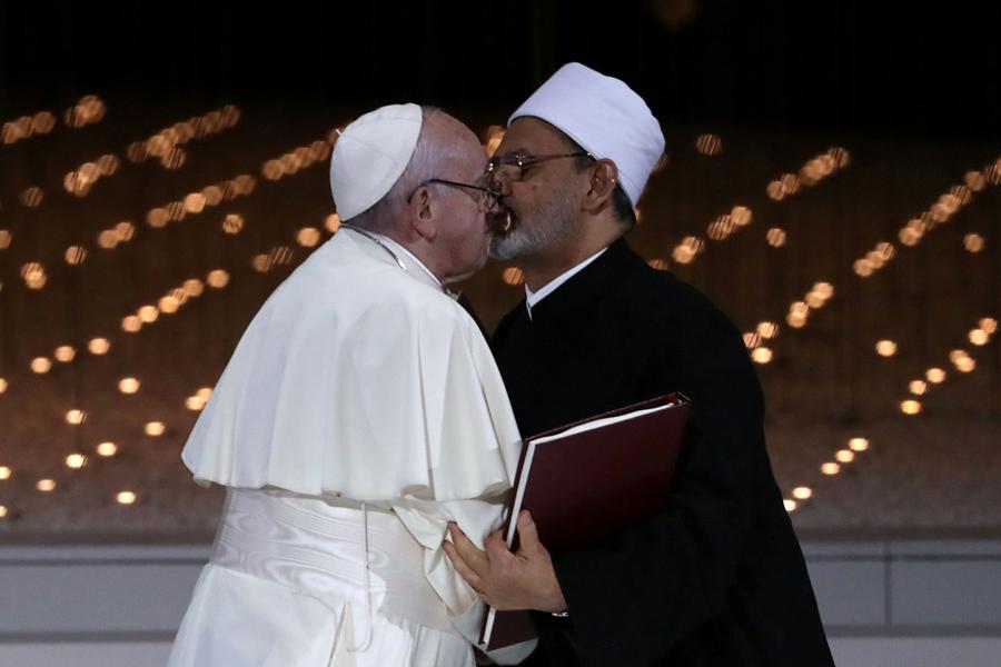 Об историческом поцелуе