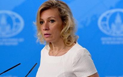 Мария Захарова прокомментировала обращение Порошенко в КС о законности лишения Януковича статуса президента