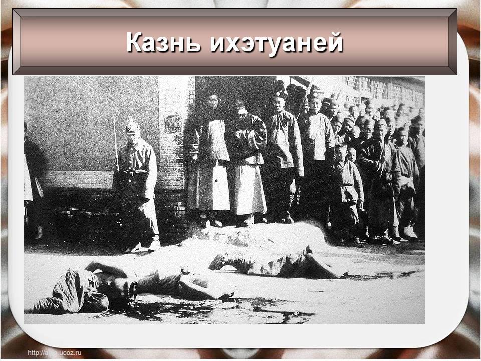 Сталин против китайской диаспоры