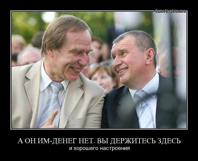 """А кому сейчас легко?: Путин прокомментировал слова Медведева """"Денег нет,но вы держитесь там!"""""""