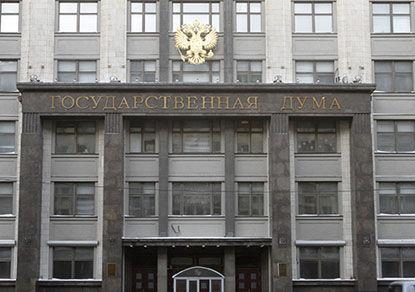 Жители РФ попросили не лечить онкологию российским чиновникам в Израиле, США и ЕС