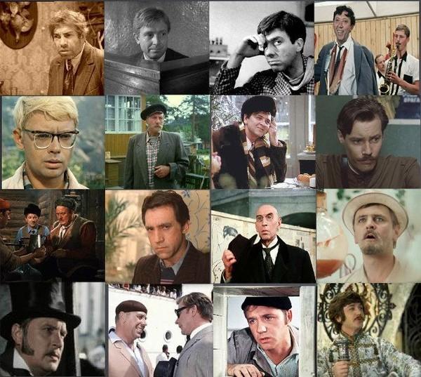 «Крылатые» фразы из советских фильмов