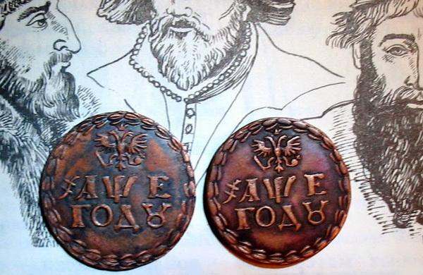 5 сентября 1698 г. 320 лет назад Петр I установил налог на бороды