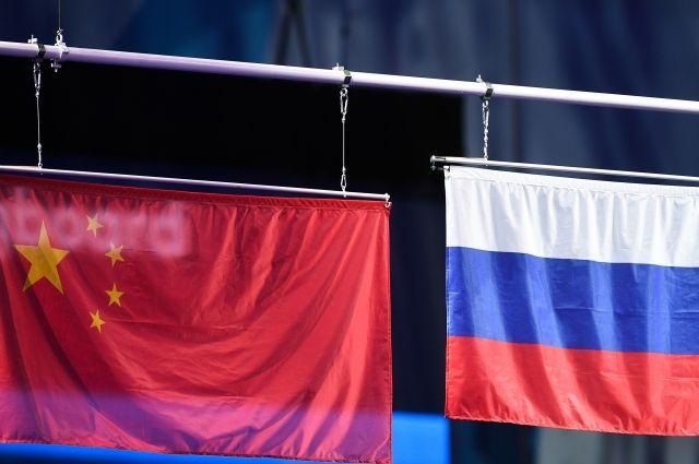 Китай заявил, что совместно с Россией удастся преодолеть все трудности