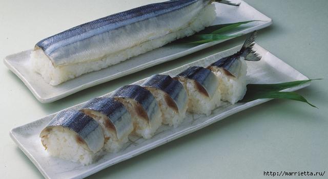 Суши из скумбрии - САБА СУШИ