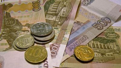 Инфляция в России: Общий тре…