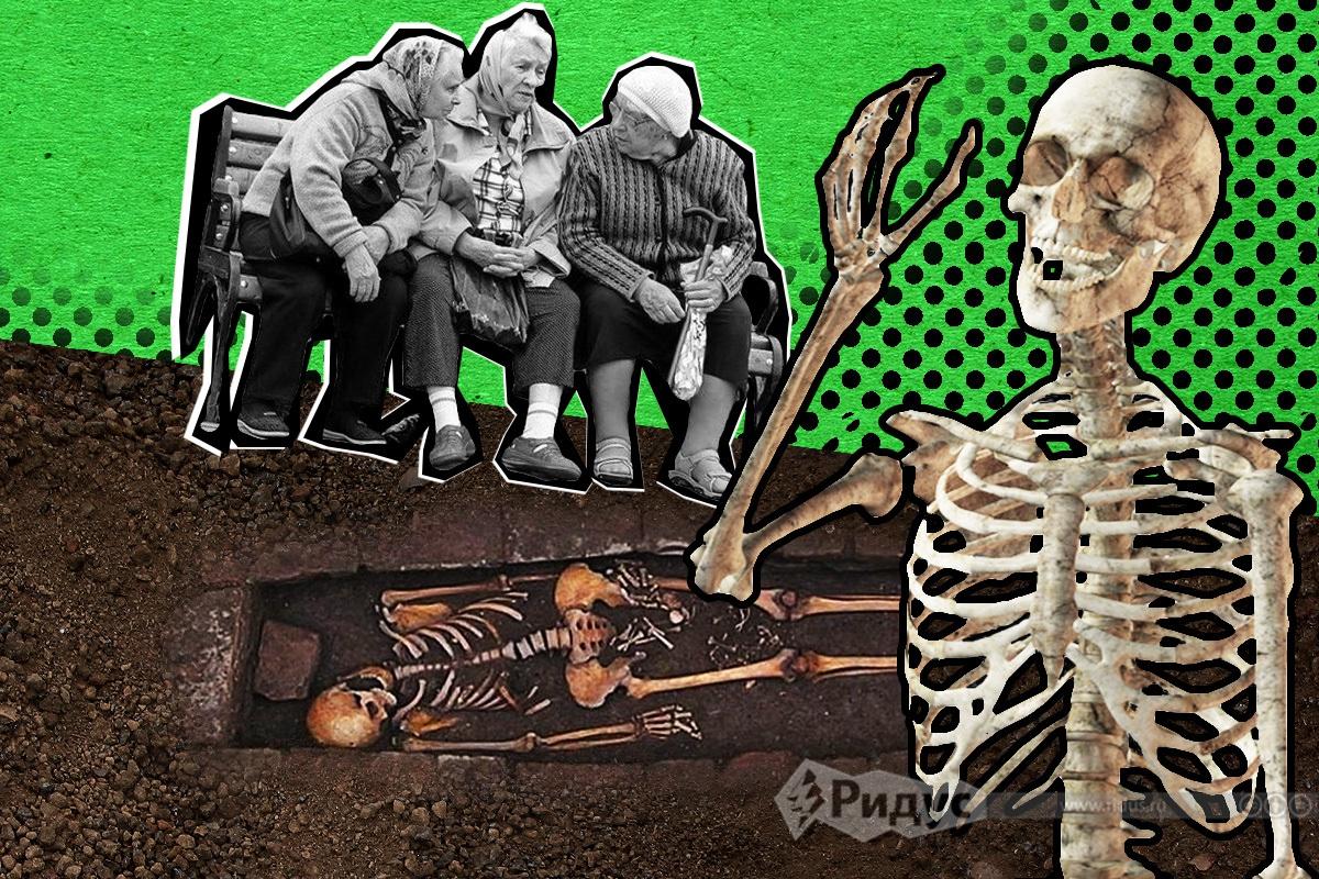 Почему русские мужчины умирают раньше русских женщин