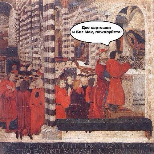 Такое страдающее средневековье