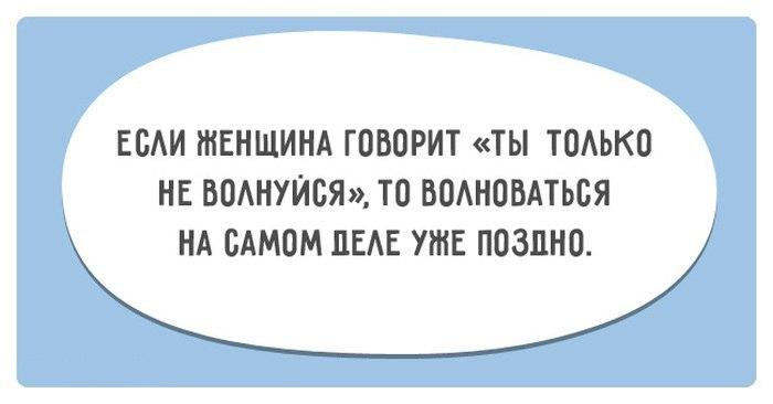 Чем меньше женщину мы.... Улыбнемся)))