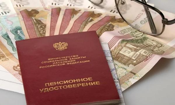 Кто с 1 июня получит доплату к пенсии 2350 рублей?