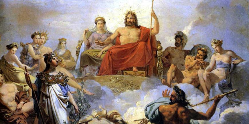"""Гороскоп """"Бог в каждом мужчине"""""""