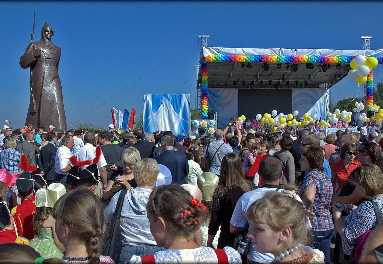 Афиша Дня города Ставрополя …
